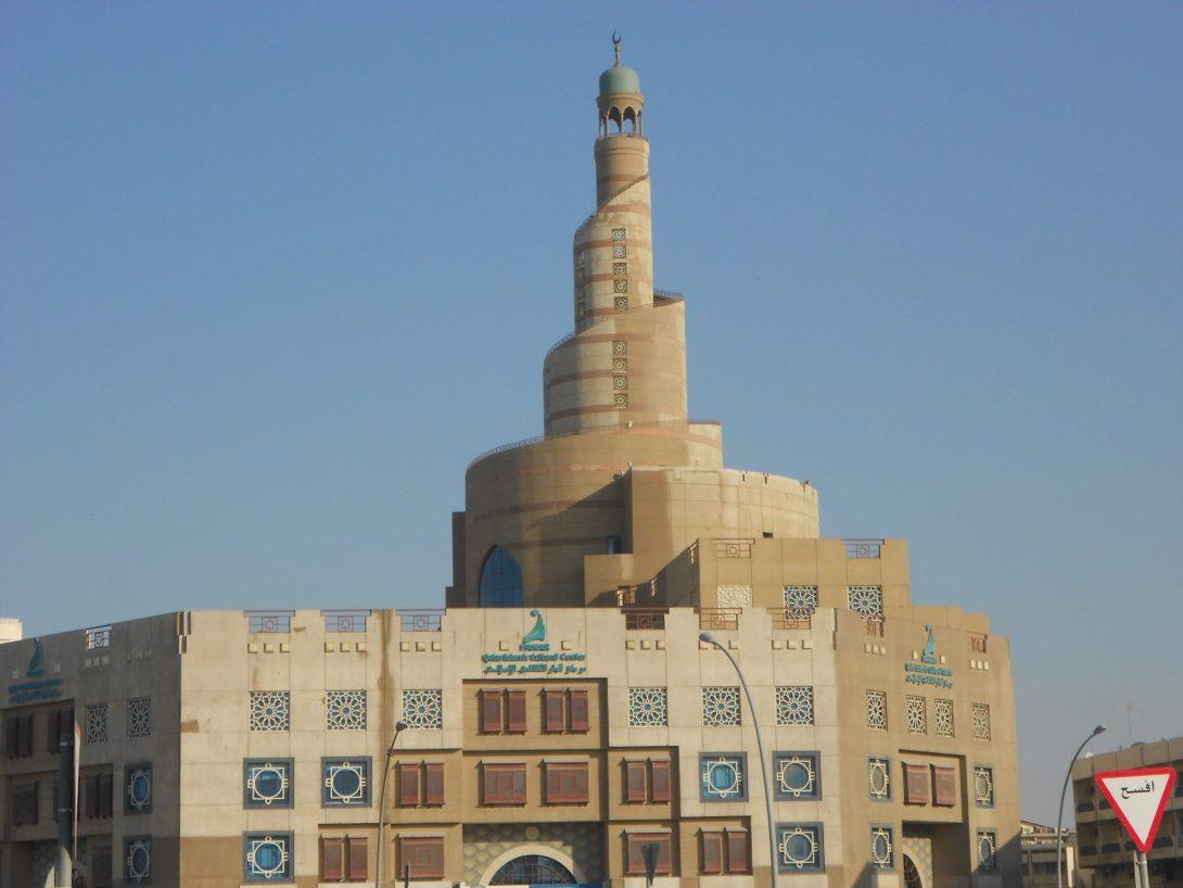 Souq Wakif Doha