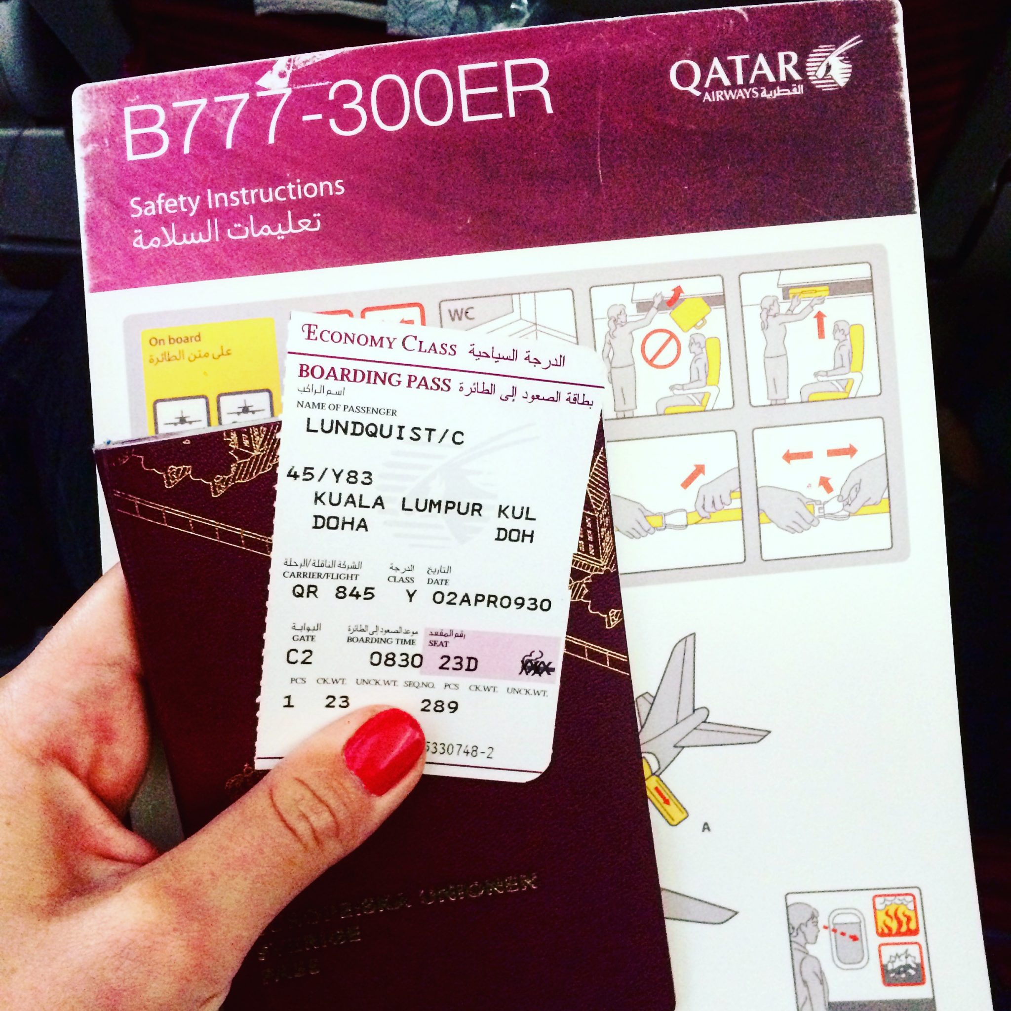 Flygbiljett