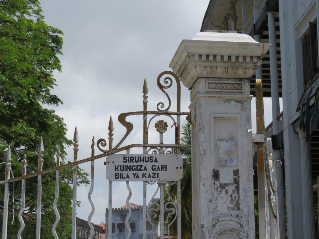 gate of house of wonders