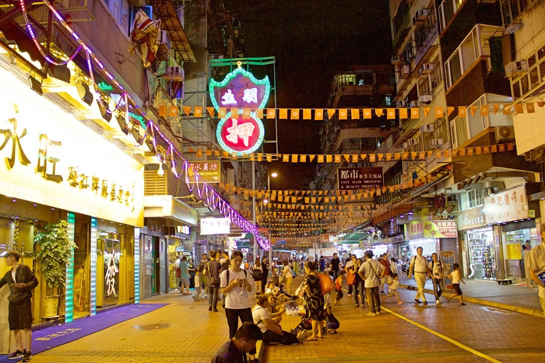 Hong Kok Hong Kong
