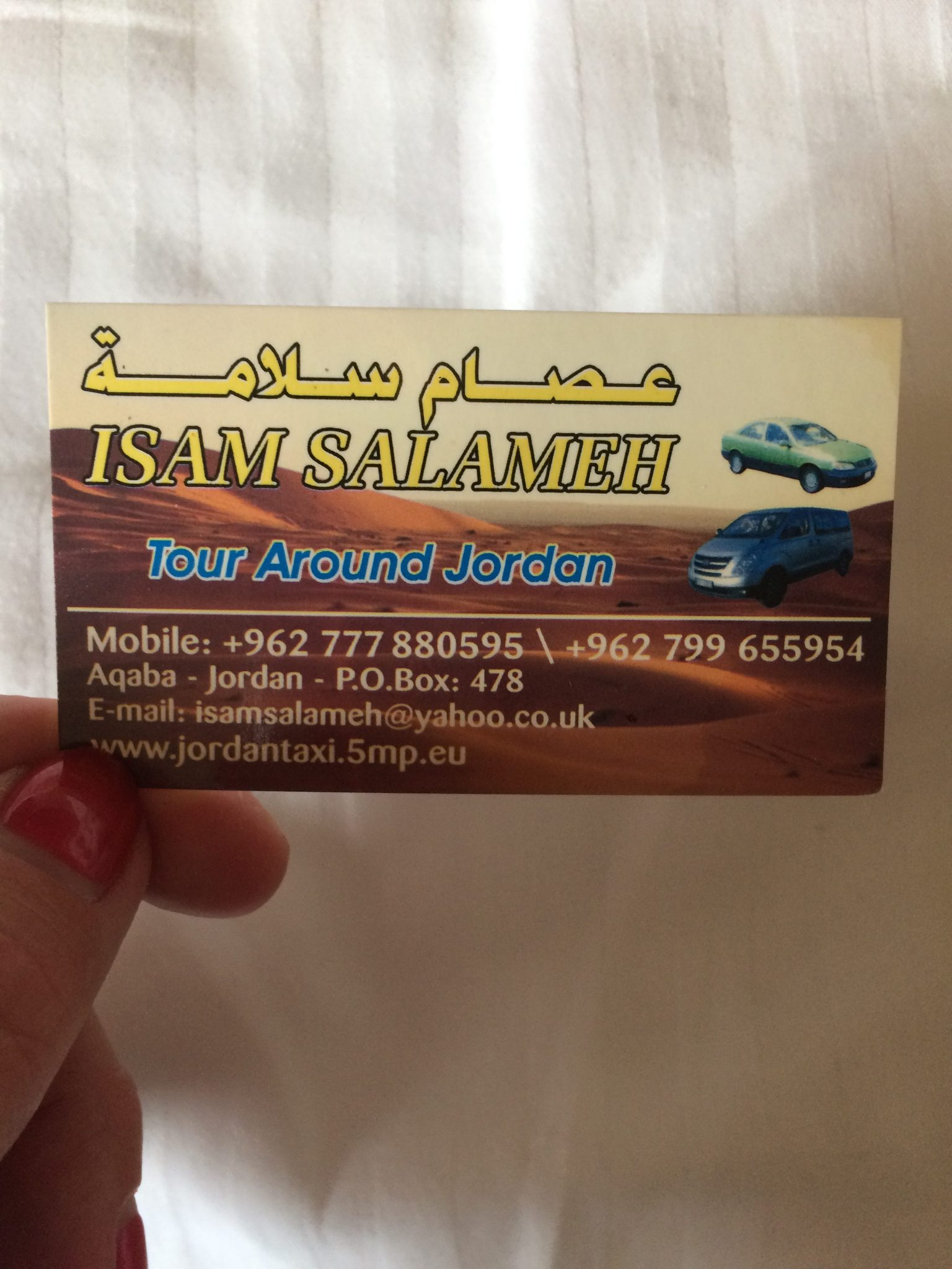 Guide i jordanien