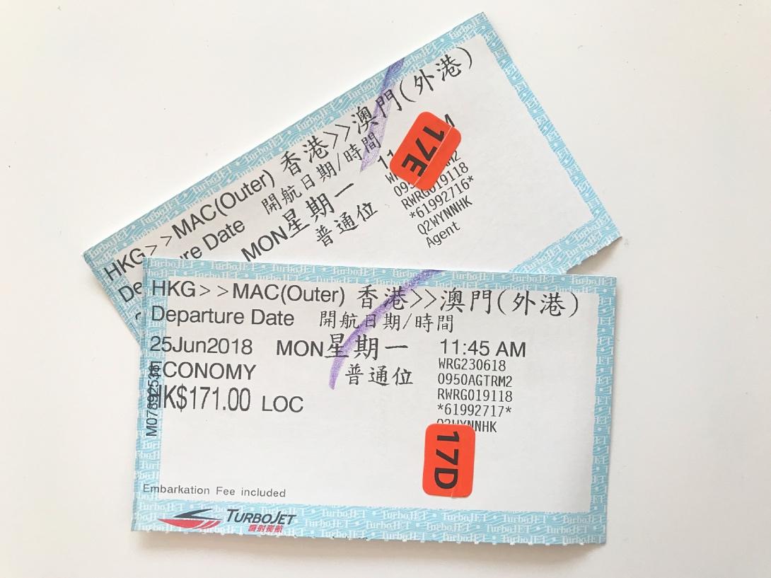 Macau tickets