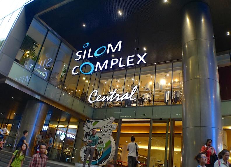 Silom Complex Bangkok