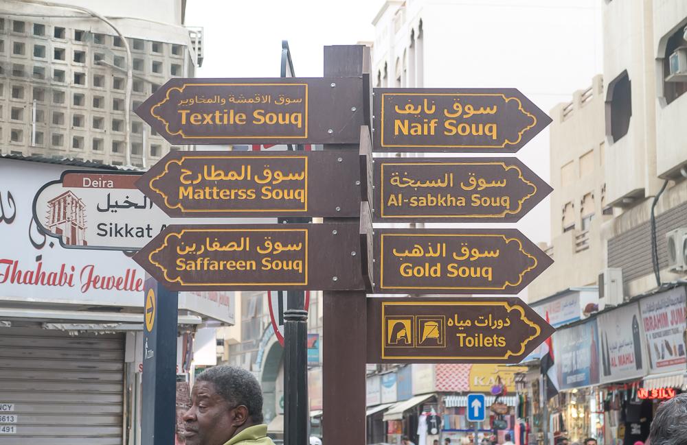 Dubai souq